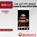 Lenovo KS Note A7030 16GB