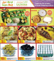 Offers logic mall - super market
