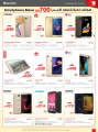 Great prices on Mobiles - Jarir Bookstore