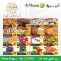 Al Meera Qatar Offers  2019