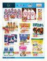 Offers Saudia Hyper Market  Qatar - Cool Summer