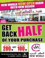 Ansar Galary Qatar Offers - New World