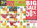Ansar Galary Qatar - Special Offers