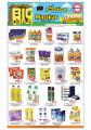 offers  MASSKAR Haypermarket - super market
