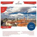 summer packages - BERLIN