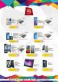offers Aswaq Ramez qatar - Electronics