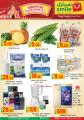 Smile Hypermarket Qatar offers