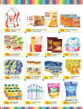 Grand Express offers - suber market