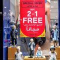 GAP  Qatar  Offers  2020