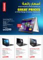 Great prices - Lenovo Notebooks.