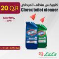 Clorox toilet cleaner 709ml,2/1