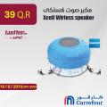 Xcell Wirless Speaker