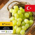 Village Markets Qatar Offers 2020