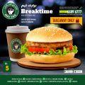 Hot Tea Restaurant Qatar offers 2021
