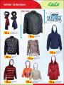 عروض ملابس - لولو قطر