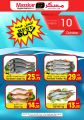 Offers Tuesday for fish -  masskar hyper market