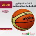 كرة السلة مولتين