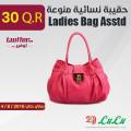 Ladies Bag Asstd