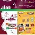 عروض الميرة قطر  2019
