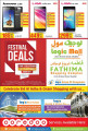 Offers logic mall - mobile