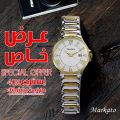Get Back 40% from your purchase - Al-Jaber Watches & Jewelry