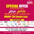 Spark Qatar Offers