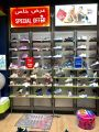 Skechers Qatar Offers