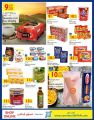 Carrefour Hyper Market Qatar Offers 2020
