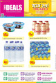 Al Rwabi Group Offers For super market