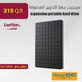 expansion portable hard drive