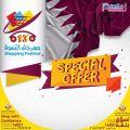 عروض جمبو للإلكترونيات قطر
