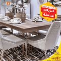 Homes R US Qatar offers 2021