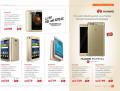 Offers Jarir Bookstore - mobile