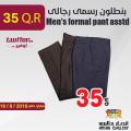 Men's formal pant asstd