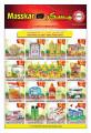 offers  MASSKAR Haypermarket