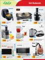 LuLu hypermarket ELECTRONICS  EID offers