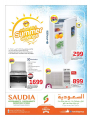 Offers Saudia Hyper MarkeT - SUMMER SAVINGS