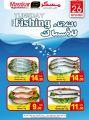 Offers Tuesday for fish -  masskar hyper market