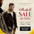 Bugatti Fashion Qatar Offers 2021