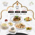 Diet Cafe Qatar offers 2021