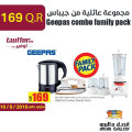 Geepas combo family pack