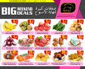Masskar hypermarket offers.* Super market