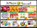 Al Meera Weekend Offers