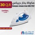 Geepas steam iron GDI7782