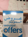 Seasonal Offers - Mothercare