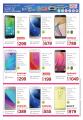 Mega Mobile Deal - Al Rwabi Group