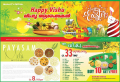 Offers Quality hypermarket Qatar