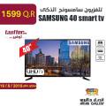 SAMSUNG 40 smart tv UHD