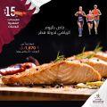 Diet Cafe Qatar Offers  2020