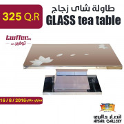 GLASS tea table